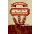 Дрожжи спиртовые Петр Колосовъ