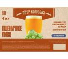 Охмеленный солодовый экстракт Пшеничное пиво 4 кг